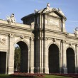 Puerta de Alcala, Madrid — Stock Photo