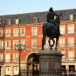 Stock Photo: PlazMayor Square, Madrid