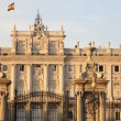 Royal Palace, Madrid — Stock Photo