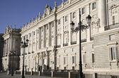 Royal Palace, Madrid, Spain — Stock Photo
