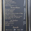 Stock Photo: French Menu