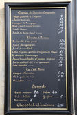 French Menu — Stock Photo