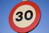 Speed Sign — Stock Photo