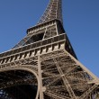 Eiffel Tower, Paris - Foto de Stock