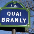 Quai Branly Street Sign, Paris - Lizenzfreies Foto
