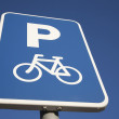 Bicycle Parking Sign — Stock Photo