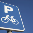Bike Parking Sign - Stock Photo
