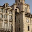 Stock Photo: St Lorenzo Church, Turin; Italy