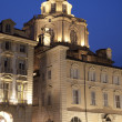 Stock Photo: St Lorenzo Church in Turin