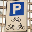 Urban parking sign — Stock Photo