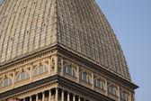 Mole Antonelliana Building in Turin; Italy — Foto de Stock