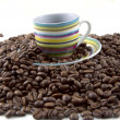 Cup a coffee - Foto de Stock  