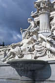 The Athene Fountain, Vienna — Stock Photo