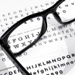 Stock Photo: Magnifying glasses