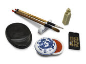 Asian writing set on white — Stock Photo