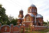 Ukrainian church — Foto de Stock