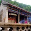 Building of the Chinese temple — Stockfoto