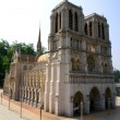 Copy of the Cathédrale Notre-Dame d'Amiens. Pekin — Stock Photo