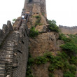 Stock Photo: Great chinese wall