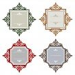 Royalty-Free Stock Vector Image: Retro styled frames