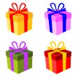 Vector colorful gift boxes — Stock Vector