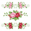 Stock Vector: Roses banners collection