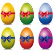 Set of easter eggs - Stock Vector