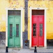 Portuguese doors — Stock Photo