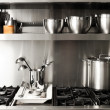 Stock Photo: Kitchen stuff