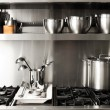 Kitchen stuff — Stock Photo