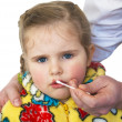 To the child process a wound on a lip — Stock Photo