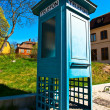 Antique phone booth — Stock Photo