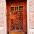 Stock Photo: Door to house number 11
