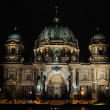 Berliner Dom at night - front side - position 1 — Stock Photo