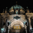Berliner Dom at night - front side - position 4 - Stock Photo