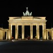 Brandenburger Tor at night - middle position — Stock Photo #3942056