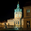 Stock Photo: Schloss Charlottenburg at night - another perspective