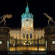 Stock Photo: Schloss Charlottenburg at night - closed gate