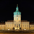 Stock Photo: Schloss Charlottenburg at night - distant position