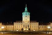 Schloss Charlottenburg at night - distant position — Stock Photo