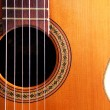 Spanish guitar detail - Stock Photo