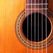 Spanish guitar detail — Stock Photo