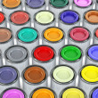 Stock Photo: Color tins