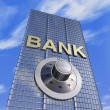 Bank head quarter — Stock Photo