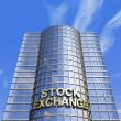 Stock exchange headquarter — Stock Photo
