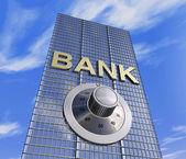 Bank head quarter — Stock Photo