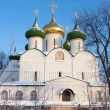 Saviour-Transfiguration Cathedral. — 图库照片