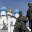 Stock Photo: Monument To Architects Of KazKremlin