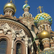Stock Photo: Church On Spilled Blood, St. Petersburg