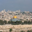 Golden Dom In Jerusalem. — Lizenzfreies Foto